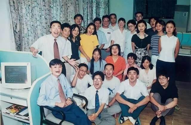 Джек Ма и его команда в начале создания компании