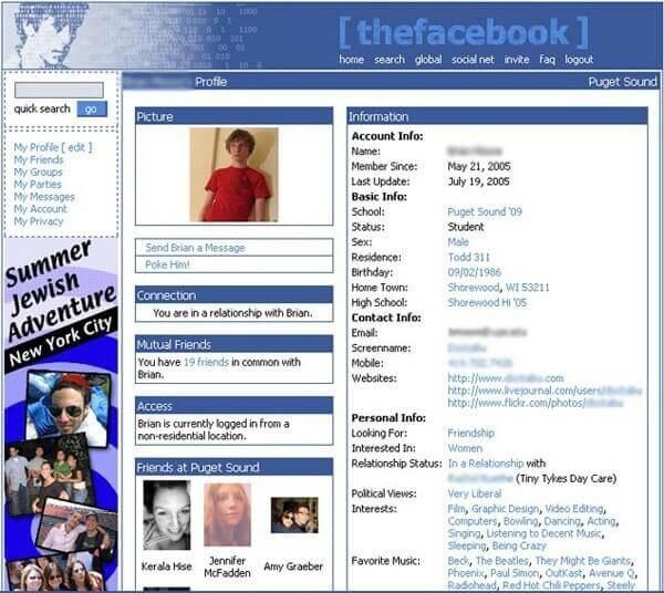 Первый рекламный баннер на странице Facebook / 2004 год