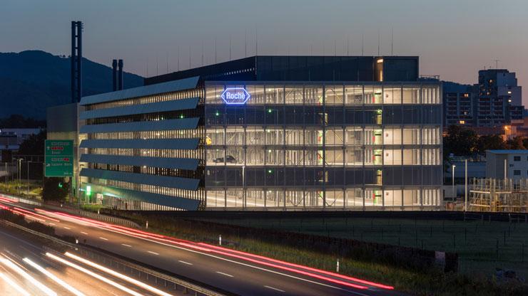 Штаб-квартира компании в г.Базеле, Швейцарии