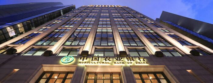 III. Agricultural Bank of China