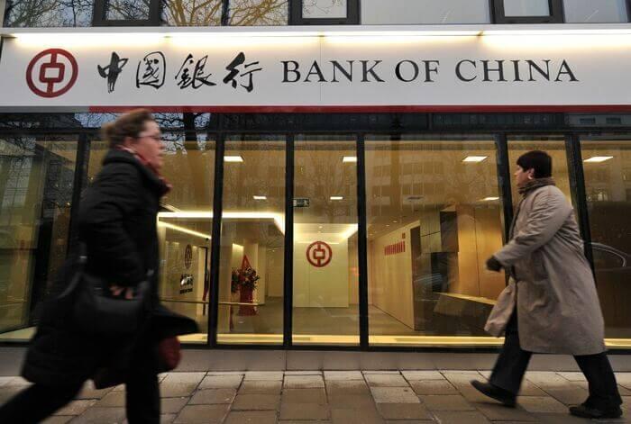 V. Банк Китая (Bank of China)