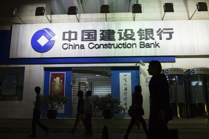 II. China Construction Bank Corporation