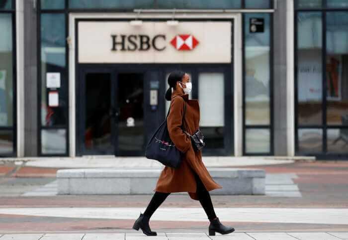 Банк HSBC Holdings PLC
