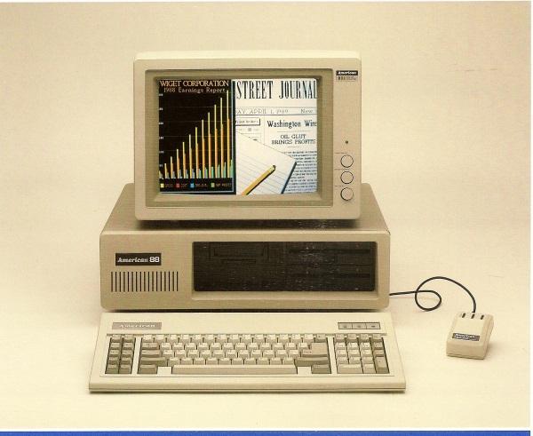 Turbo PC - первый компьютер собственной разработки Dell в 1985 году.