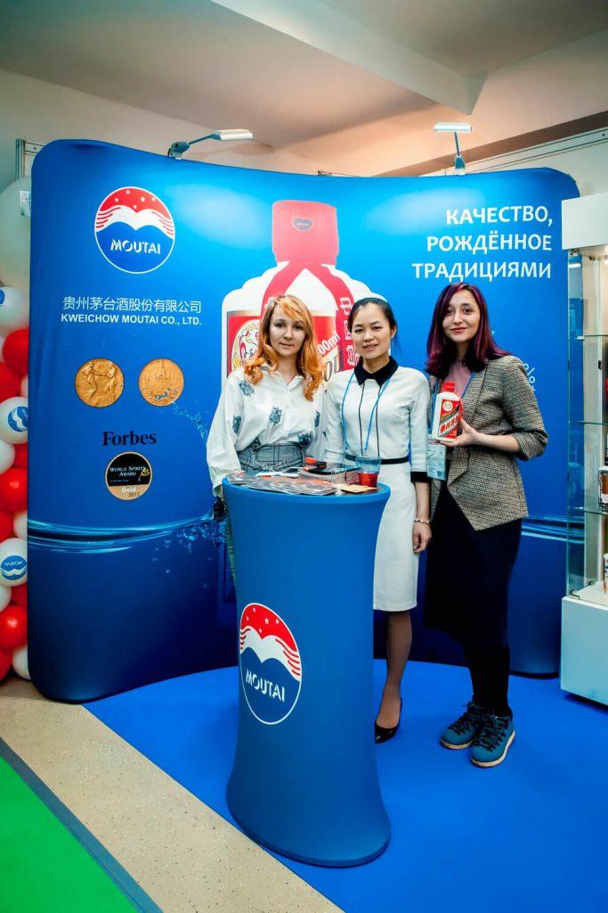 КВЕЙЧОУ МАОТАЙ на выставке PRODEXPO-2019